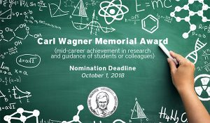 ECS Carl Wagner Memorial Award